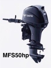 mfs50 big tiller